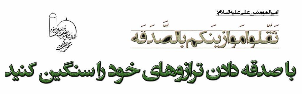 Slideshow_hadith1_s